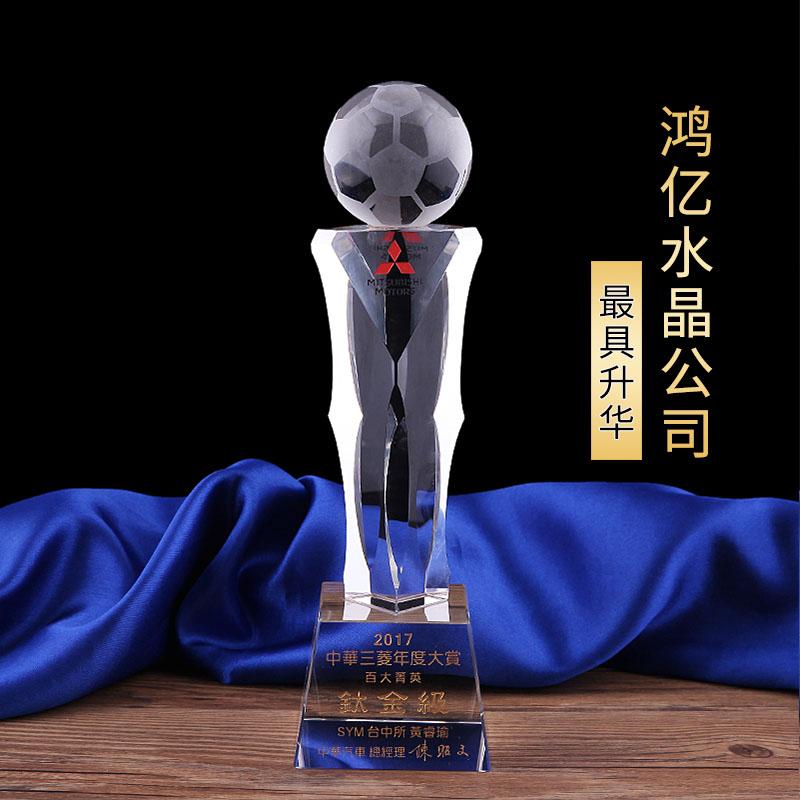 水晶奖杯  水晶礼品 水晶佛像 水晶摆台 水晶工艺品