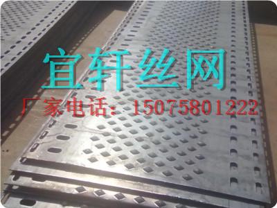 衡水宜轩金属制品为您供应好的起鼓防滑板钢材 -广西菱形起鼓防滑板