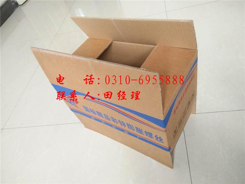 雞澤包裝箱-包裝箱專業廠家