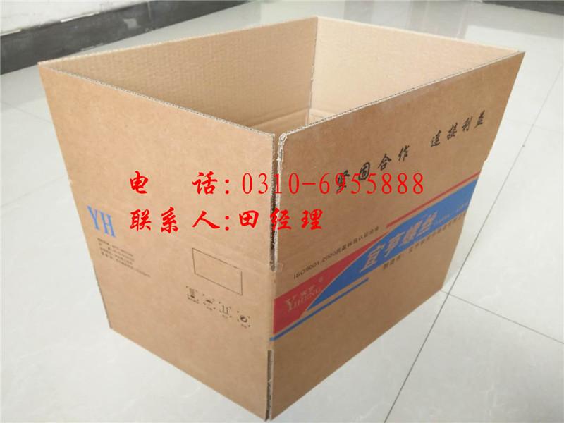 邢臺包裝箱生產廠家_包裝箱當選添錦包裝印刷