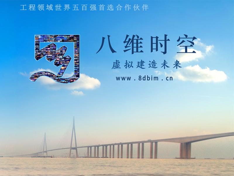 八维时空信息技术专业提供铁路施工动画设计|西安设计动画