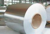 哪里可以买好的无锡华鲁铝板 具有品牌的无锡华鲁铝板花纹铝板