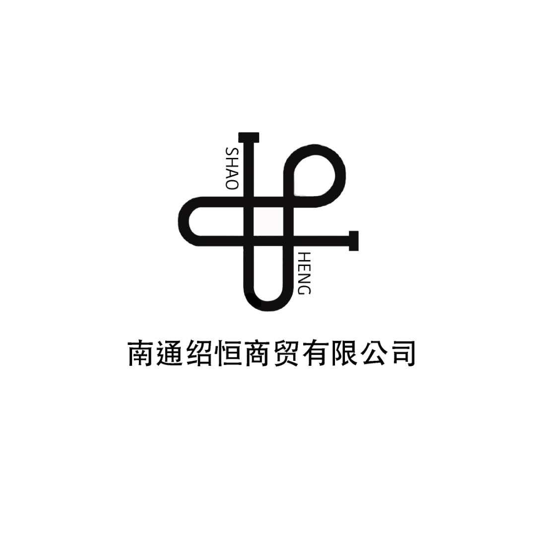 绍恒商贸_口碑好的照明电器公司-中国照明电器