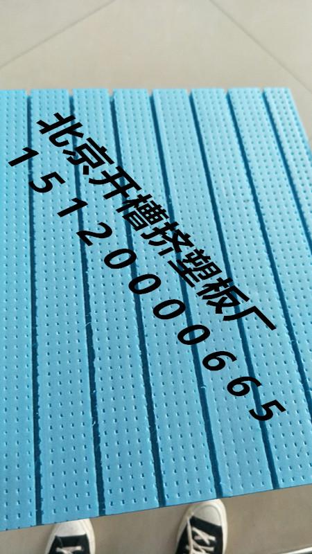 口碑好的北京顺义挤塑板生产厂家-北京挤塑板生产厂家