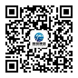广州光缆熔接施工公司 广州光缆熔接承接公司 广州光缆熔接工程
