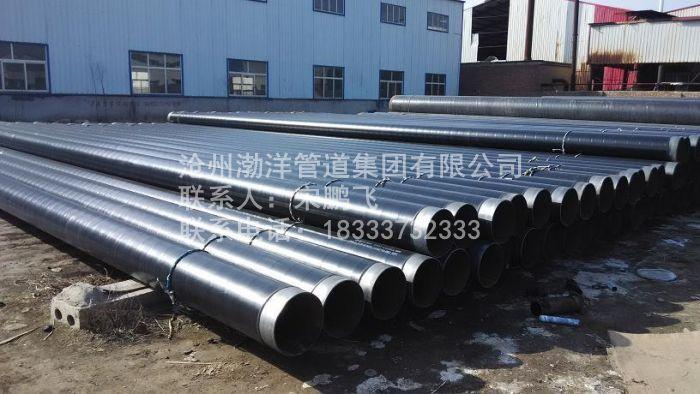承压能力强的防腐钢管 饮用水8710防腐钢管