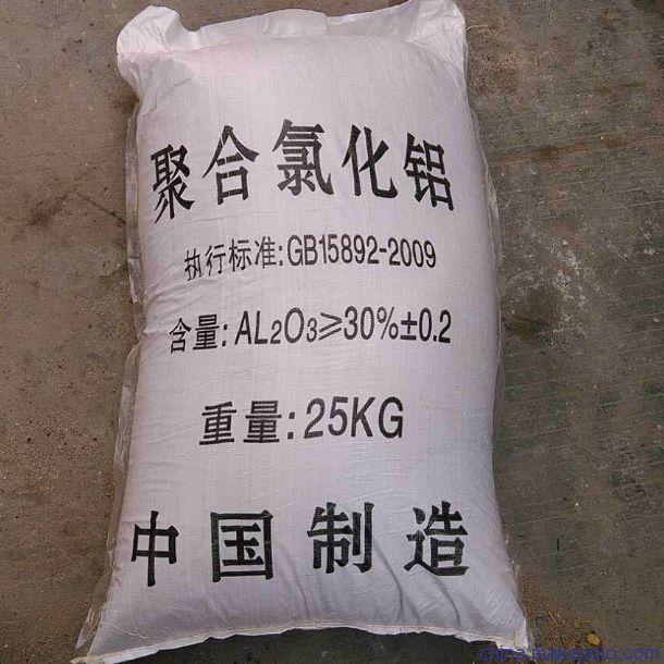 沈阳炯道化工供应好的聚合氯化铝,铁岭聚合氯化铝