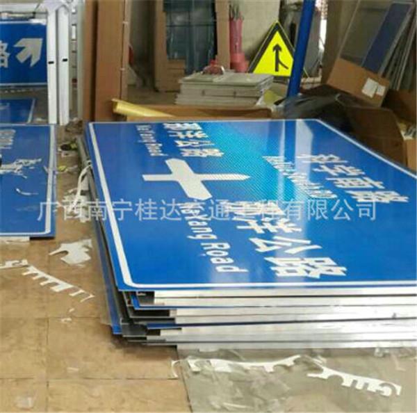 南宁交通指示牌定制-南宁专业的交通指示牌供应商