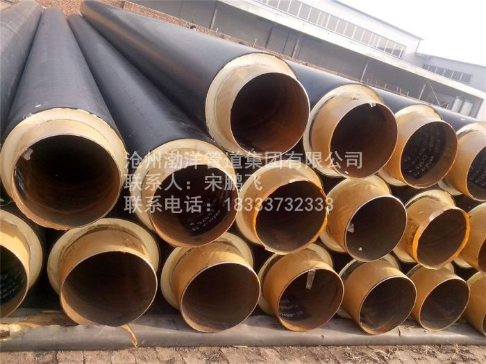 渤洋管道专业供应保温钢管|保温钢管价位