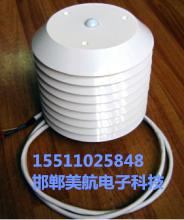 想买口碑好的空气温湿光照记录仪就来邯郸美航电子科技——北京空气温湿光照记录仪