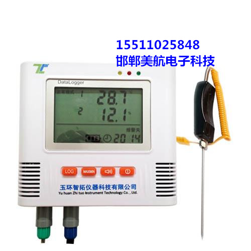 超值的多点土壤温度记录仪邯郸美航电子科技供应_海南多点土壤温度记录仪代理商