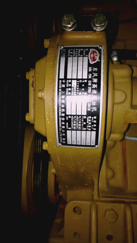 巩义市出售发电机-高质量的发电机市场价格