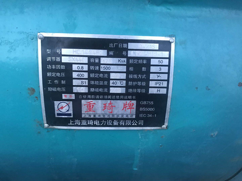 郑州发电机厂家直销 中牟二手柴油发电机组出售