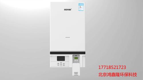專業供應壁掛爐-供應北京市劃算的燃氣壁掛爐