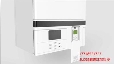 北京鴻鑫隆環保科技好用的燃氣壁掛爐新品上市-遼寧壁掛爐