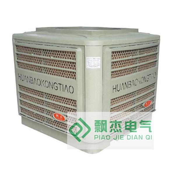 南宁移动水冷空调制造商-供应广西飘杰电气报价合理的水冷空调