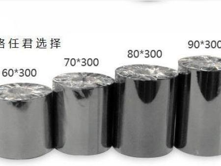 佳盛达包装材料为您提供质量有保证的碳带-惠州碳带厂