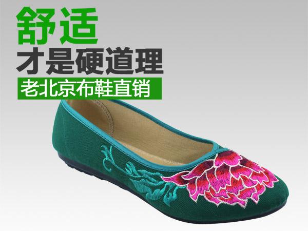 布鞋批发|山东专业的布鞋品牌推荐