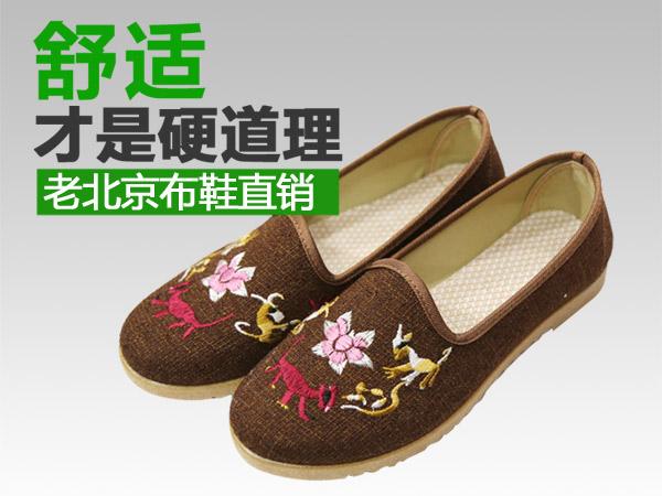 广州布鞋批发价格_哪里有卖价位合理的布鞋