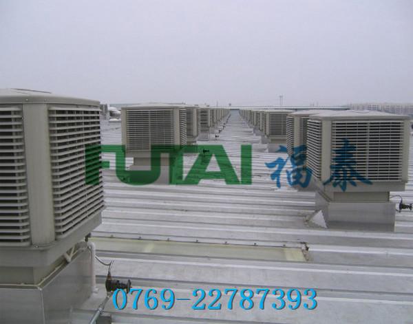 优质的3万风量环保空调在哪买 ――环保空调通风厂房
