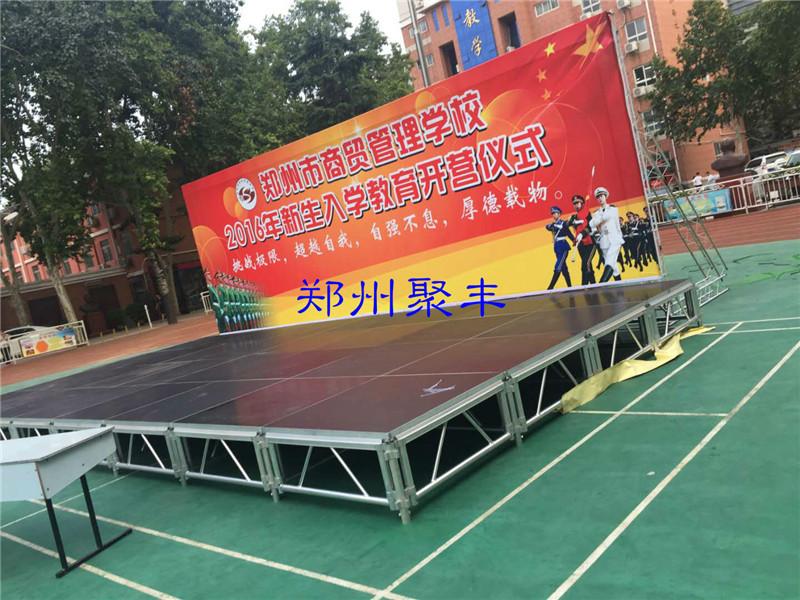 品质铝合金舞台当选郑州聚丰演出器材,宁夏铝合金舞台桁架