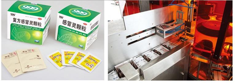 上開蓋裝盒機-好用的顆粒袋上開蓋裝盒包裝生產線供銷