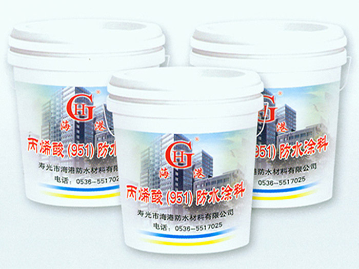 水性951聚氨酯防水涂料批发|报价合理的水性951聚氨酯防水涂料_厂家直销
