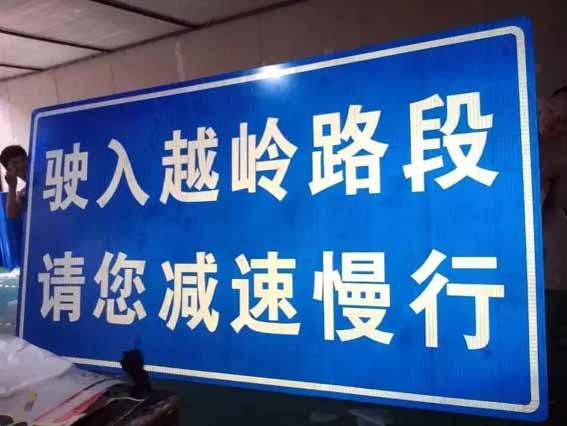 天水交通标识标牌定制-兰州甘肃标识标牌品牌推荐
