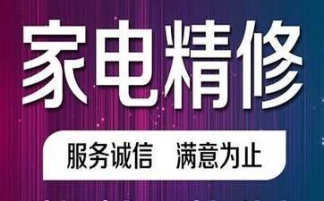 空调维修当选康泉环保科技_福州空调维修拆装加氨多少钱