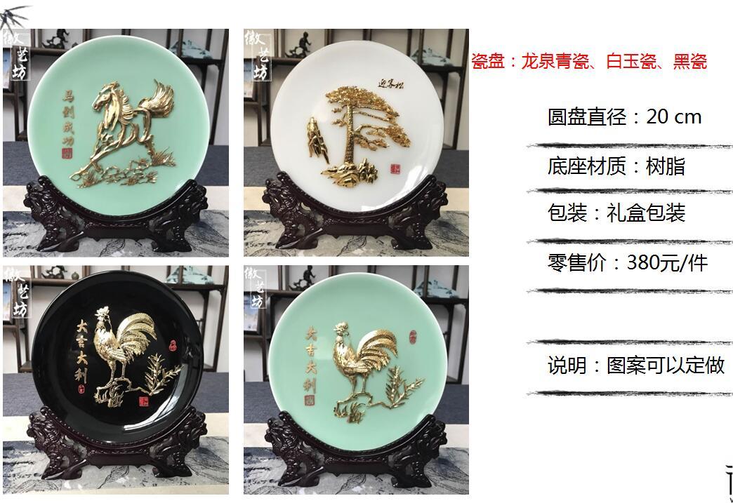 芜湖铁画,出售出色的芜湖铁画图片