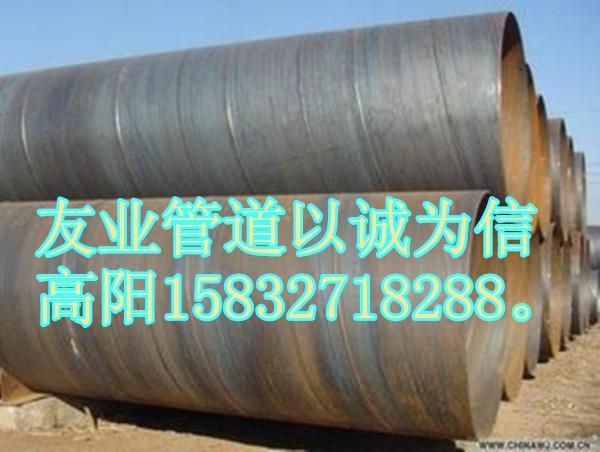 河北質量硬的大口徑Q235B螺旋焊接鋼管_環氧煤瀝青防腐螺旋鋼管廠家