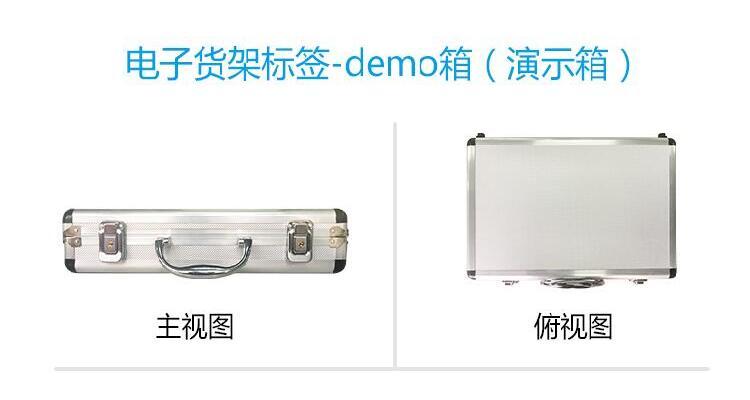 专业的车载多功能刷卡机-广东可信赖的车载多功能刷卡机M6638ZD5CGPS公司