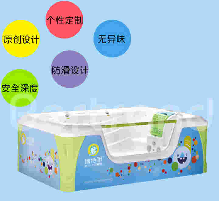 批发婴幼儿家庭游泳池,好用的博特朗婴儿游泳池供应出售