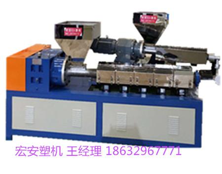 供应二复合橡胶挤出机介绍,【推荐】宏安橡塑机械供应二复合橡胶挤出机