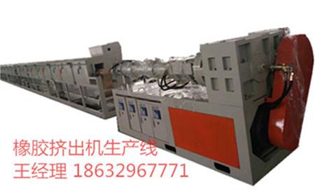 邢台专业的二复合橡胶挤出机推荐 二复合橡胶挤出机怎么卖