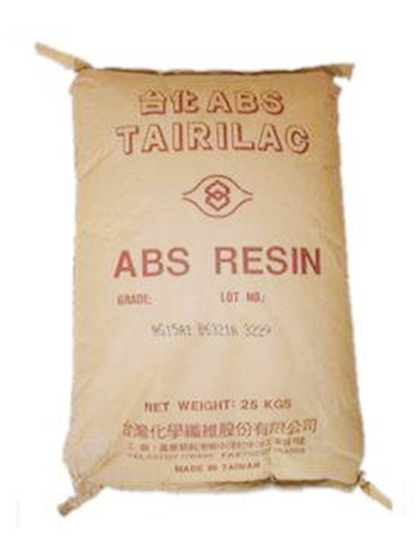 上海ABS塑胶原料-广东报价合理的ABS塑胶原料供应商