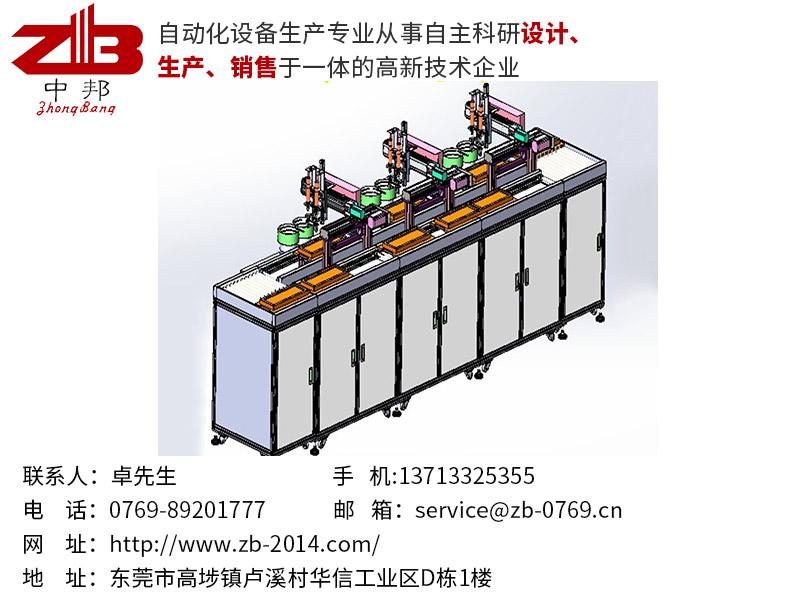 广东好的自动螺丝机供应,东莞平台式自动锁螺丝机
