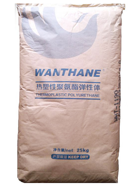 汕头TPU塑胶原料_为您提供高质量的TPU塑胶原料资讯