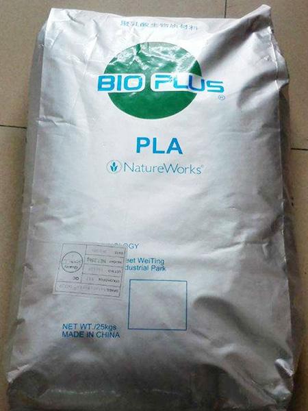广东口碑好的PLA降解材料供应商——佛山塑胶原料厂家
