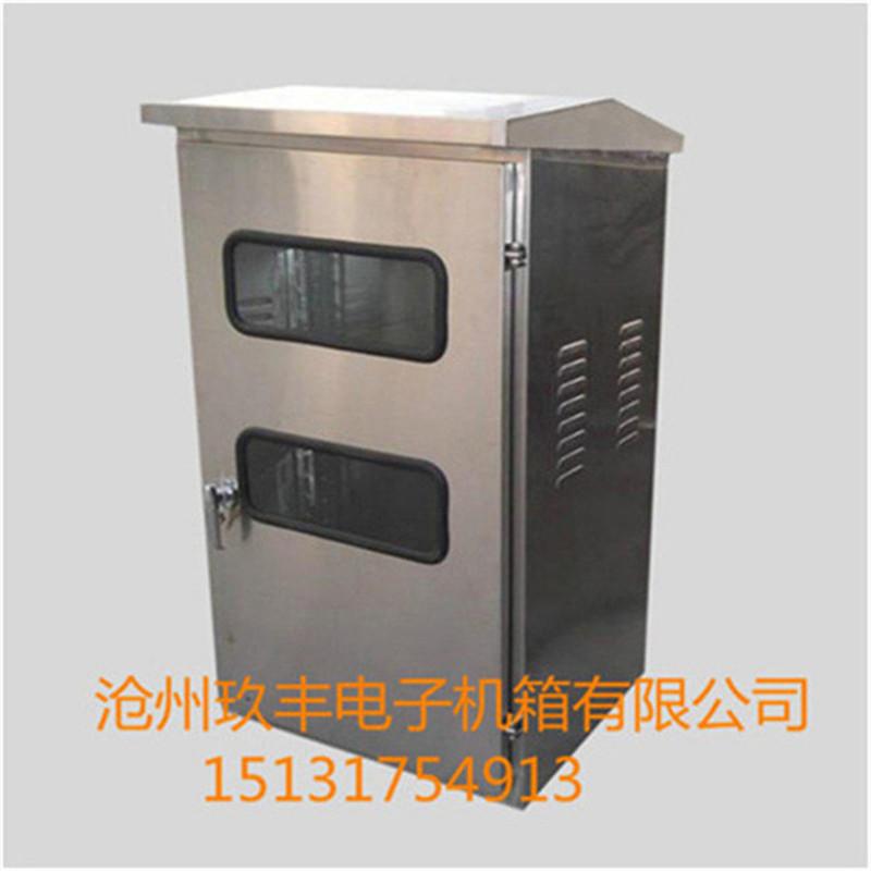 不锈钢展示台哪家好-沧州玖丰电子机箱供应好用的机箱外壳