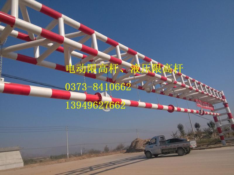 供应高质量的可升降限高杆,安阳限高杆