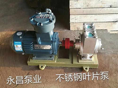 车载叶片泵_永昌泵业质量良好的叶片泵
