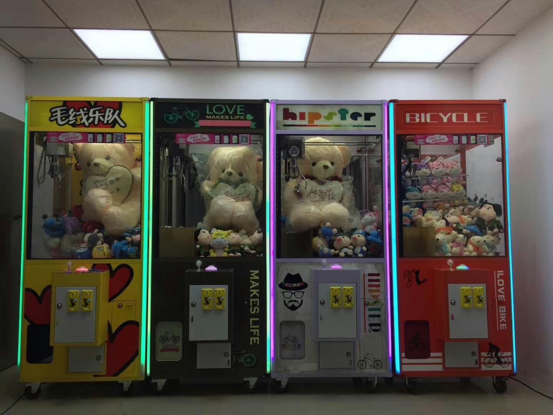 要买新品娃娃机剪刀机,当选广州市番禺区超想计算机-娃娃机供应商