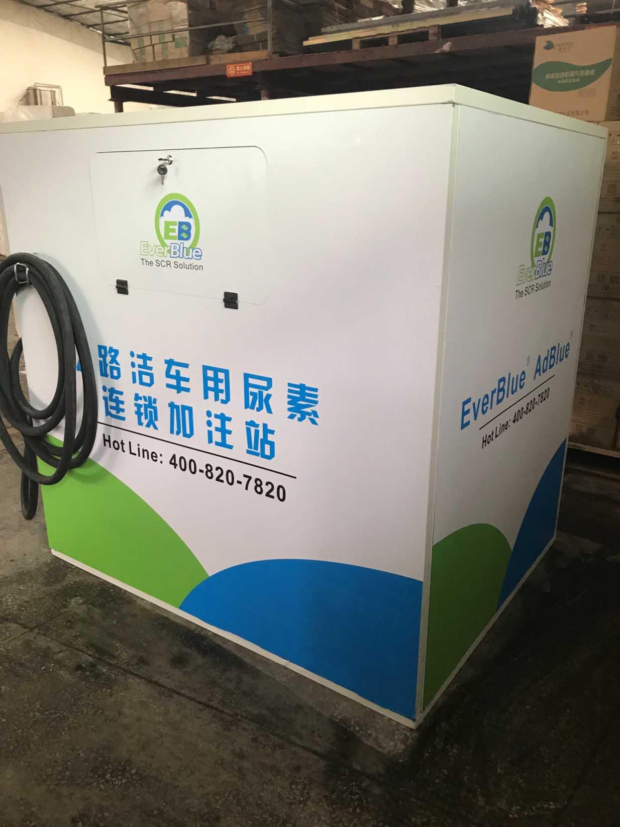 湖北车用尿素生产线-广州哪里有专业的车用尿素生产线