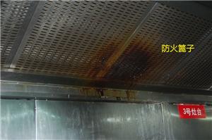 新疆大型油烟机清洗价钱如何 信誉好的新疆大型油烟机清洗公司推荐