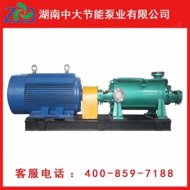 优质的多级离心泵-株洲哪里有卖优惠的DG85-80卧式多级锅炉给水泵