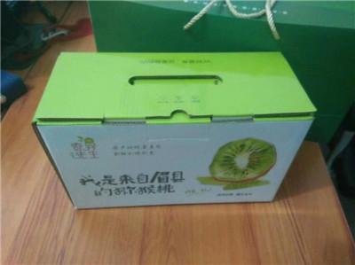 西安香梨包裝盒定做-西安水果包裝盒廠家