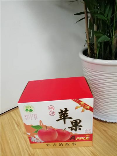 陜西水果包裝紙箱_陜西方方包裝為您提供新款包裝盒