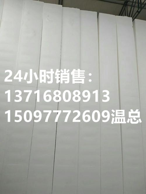 宏润保温材料提供的天津聚苯板好不好_聚苯板代理加盟