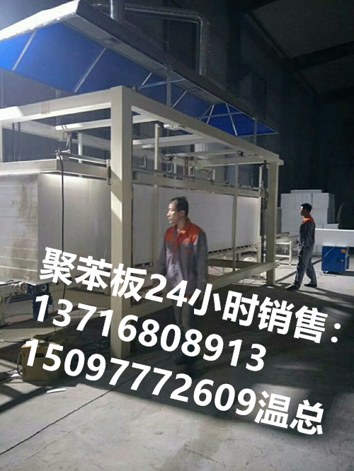 泡沫生产厂家 优质保定市涿州泡沫生产厂家在河北